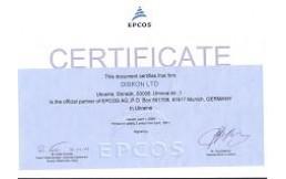 Сертификат EPCOS