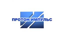 Новые изделия ЗАО Протон-Импульс
