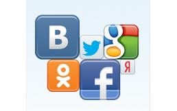 Наши страницы в социальных сетях.