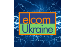 Выставка Элком-Украина 2018